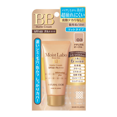 Meishoku Moist Labo BB Matte Cream Natural Beige