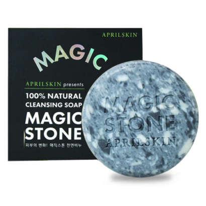 April Skin Magic Stone  - Marble