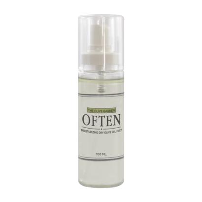 Alon Olive Garden Set: Often Dry Olive Oil Mist 100ml